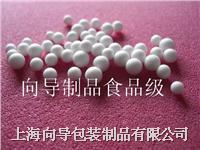 泡沫粒子 0.5-10MM泡沫粒子
