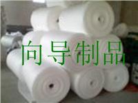 EPE珍珠棉 1m*170