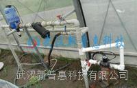 新普惠智能温室大棚自动检测环境温湿度 PHWSKZ
