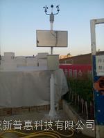绿色发展绿色扬尘在线环保局标准要求细则 PHYC100