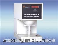 白度仪|粉体白度仪|杭州白度仪 YQ-Z-48B