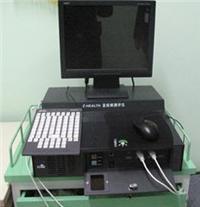 亞疾病測評儀 ZH-1