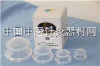 透明高級硅膠拔罐