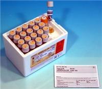 NANOCOLOR 預置試管分析試劑  德國MN,985 054 ,985 871