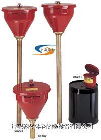 Justrite油桶漏鬥 Justrite,08205、08207、08208