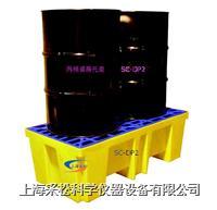 两桶装盛漏托盘 SC-DP2,SPC