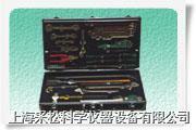 油庫專用防爆工具箱