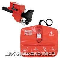 球閥停工鎖(兩件套) Master lock,S1000