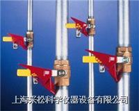楔形球阀停工锁 Master lock,S3477,S3477LZH,大号