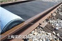铁路轨道专用型吸油毯 spilfyter,M-151,M-152,M-155
