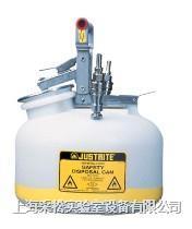 实验室不锈钢安全罐
