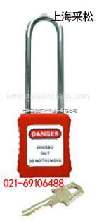 长锁钩塑料挂锁 CS30210 CS30220 CS30230 CS30240