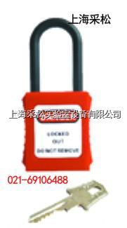 绝缘塑料挂锁 CS30310 CS30320 CS30330 CS30340