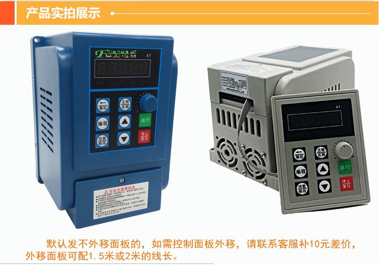 资讯AUTONICS接近开关PRWL08-2DP2价格可以优惠