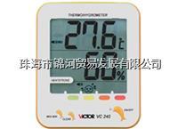 深圳勝利溫濕度表VC240