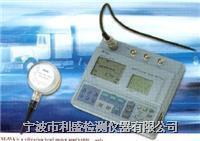 超低頻測振儀 VM-53A