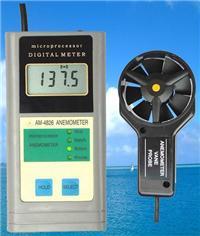 數字風速儀 AM-4826