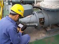 振動頻譜分析技術服務 LS001