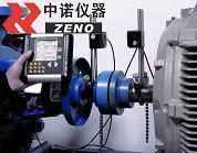 精密激光軸對中校正技術服務 LS003