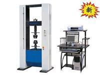 WDW-T系列電子萬能試驗機 WDW-T50/ WDW-T100/WDW-T200