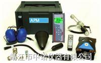 超音波檢測儀泄漏檢測系統 APM-280