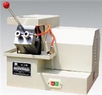 金相試樣切割機 Q-2A