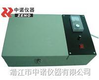 HZ型多功能軸承加熱器 HZ