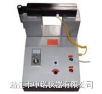 内燃机齿圈专用感应加热器 ZJ20X-6