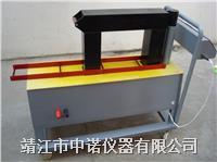 推車軸承加熱器 FY-3