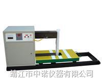 重型軸承加熱器 YZR-7