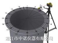 NXA GEO圆形平面度激光测量仪 NXA GEO