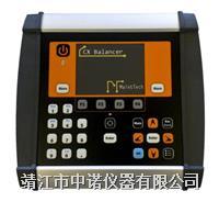 振動分析儀及現場動平衡儀 CXM