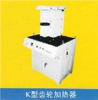 小型齒輪專用加熱器 SL30K-3