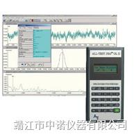 電機在線綜合診斷系統 ALL-TEST PRO on-line II