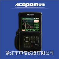 MUT620C超聲波探傷儀 MUT620C