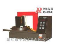 軸承加熱器SPH-40N SPH-40N