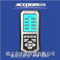 APM-1580触摸屏多功能现场动平衡仪 APM-1580