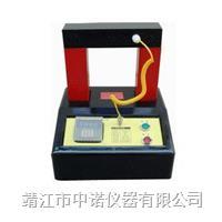 中諾ZND-1軸承加熱器 ZND-1