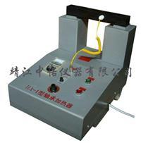 中諾YZHA-2軸承加熱器 YZHA-2