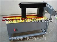 軸承加熱器ETH-5.5 ETH-5.5