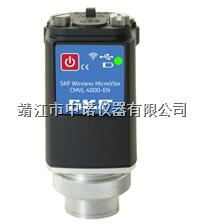 SKF MicroVibe無線掌上振動分析儀 CMVL4000-EN