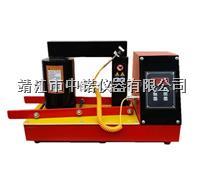 中諾定制AD-36D電機鋁殼軸承通用感應加熱器 外徑*大φ360mm 厚度*大200mm AD-36D