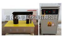 中諾定制ZNE-75D大型軸承感應加熱器 外徑*大φ800mm厚度*大300mm ZNE-75D