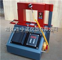 TM1-2.2L軸承加熱器Easytherm1 TM1-2.2L