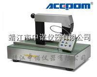 軸承加熱器SDZ-600 SDZ-600