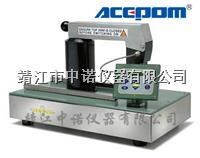 軸承加熱器SDZ-600S SDZ-600S
