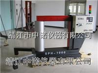 軸承感應加熱器 DM-600