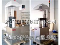 安鉑鋁電機殼加熱器 DNDJ-30-2