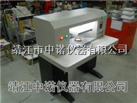 安鉑軸承合套加熱器 DCL-H