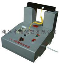 軸承加熱器RDZX-40 RDZX-40